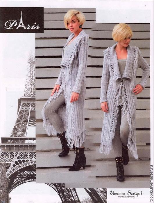 """Верхняя одежда ручной работы. Ярмарка Мастеров - ручная работа. Купить Пальто- кардиган вязаное серое """"Кантри"""". Handmade."""