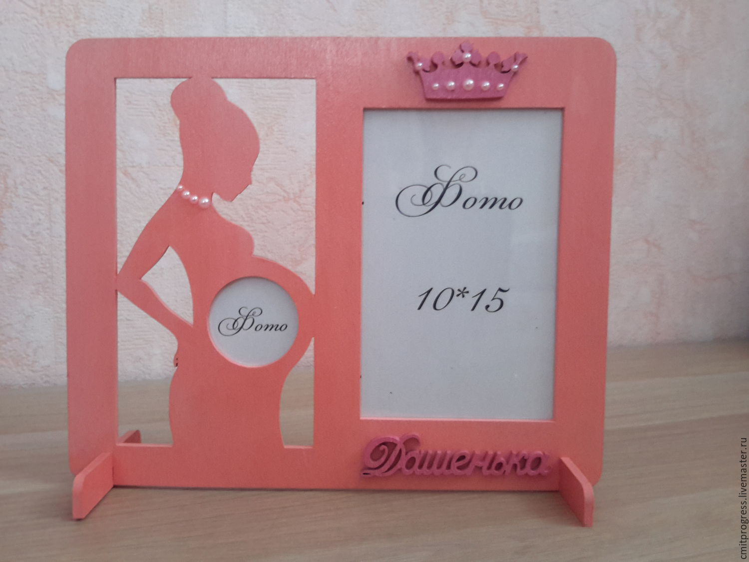 Frame and the first ultrasound photo, Photo frames, Dimitrovgrad,  Фото №1