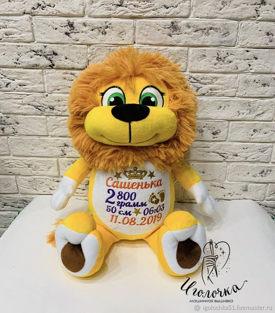Lion with personalized embroidery, Stuffed Toys, Murmansk,  Фото №1