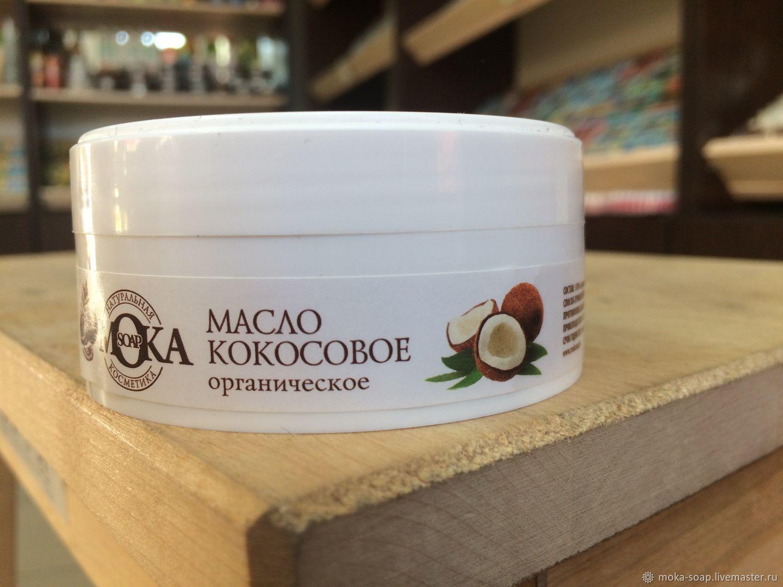 утверждает, кокосовое масло для лица отзывы фото стрижки каскад лесенки