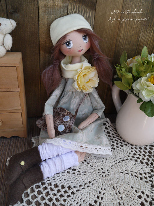 кукла, текстильная кукла, авторская кукла, кукла текстильная, кукла авторская, коллекционная кукла, кукла в подарок, кукла тильда, тильда, подарок на день рождения, Юлия Голованова, Ярмарка мастеров