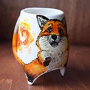 """Посуда ручной работы. Ярмарка Мастеров - ручная работа """"Любопытный лис"""" чашка с ножками. Handmade."""