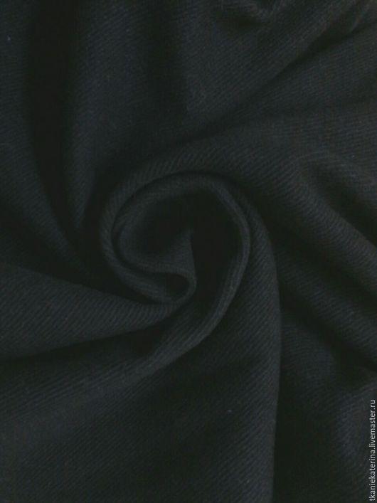 Шерсть № 50. Цвет густой чёрный. Изумительная однотонная натуральная шерсть для пошива пальто, полупальто, зимних юбок, шалей, костюмов. Звоните, пишите, заказывайте, приезжайте ! Ваш Дом Ткани.