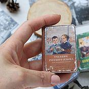 handmade. Livemaster - original item A miniature copy of the 1959 Russian language textbook. Handmade.
