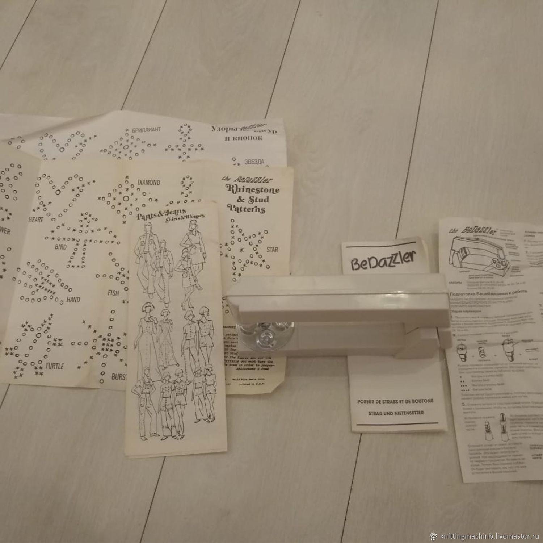 Вязальная машина. Машинка для клепок BeDazzler, Инструменты, Москва,  Фото №1