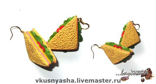"""Серьги ручной работы. Ярмарка Мастеров - ручная работа. Купить Серьги бутерброды """"Сэндвич"""" из полимерной глины. Handmade. Вкусняшки"""