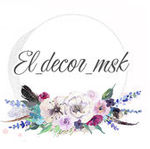 el-decor-msk