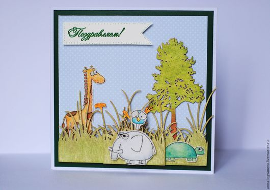 Детские открытки ручной работы. Ярмарка Мастеров - ручная работа. Купить Детская открытка. Handmade. Зеленый, зоопарк, открытка, детям