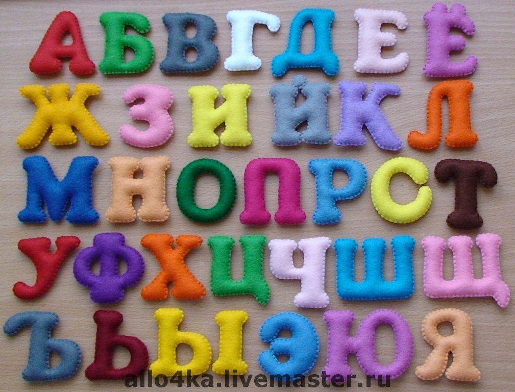Бунеев русский язык 9 класс читать