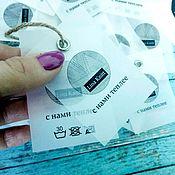 Этикетки ручной работы. Ярмарка Мастеров - ручная работа Многослойные навесные бирки. Handmade.