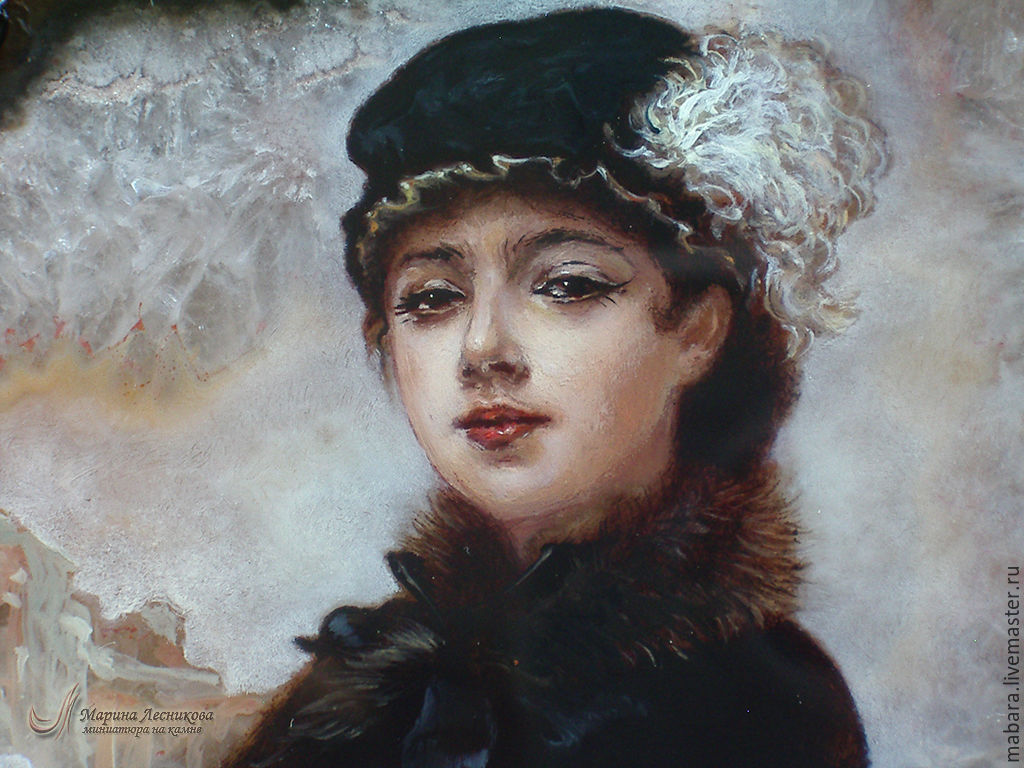 Портрет Незнакомка