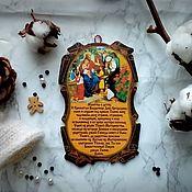 Вывески ручной работы. Ярмарка Мастеров - ручная работа Молитва о детях. Handmade.