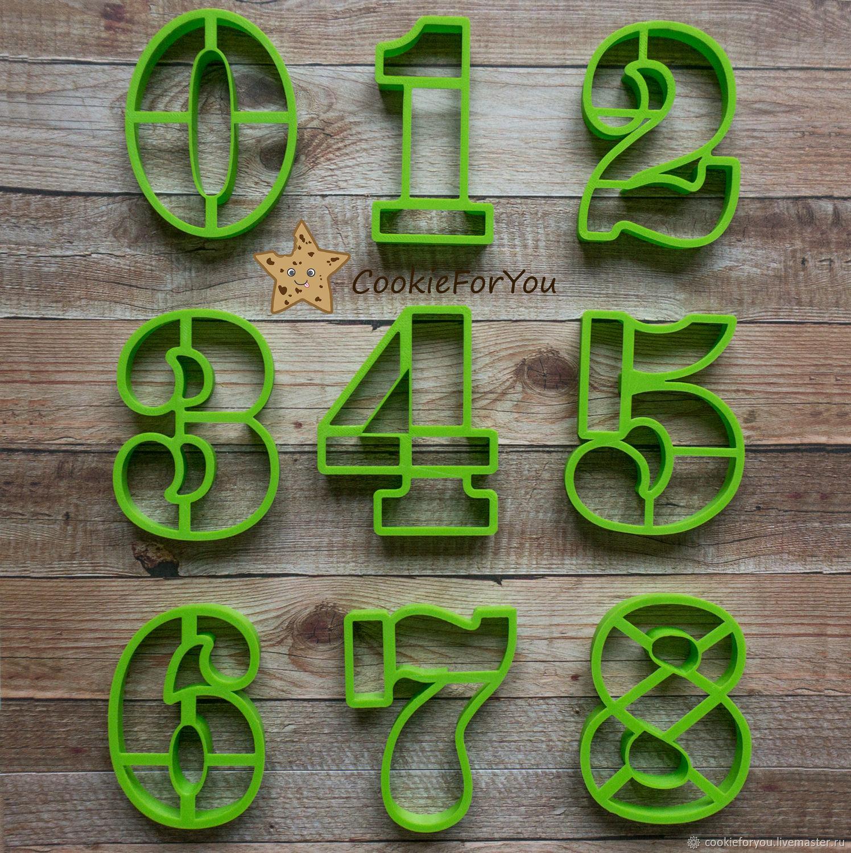 1 цифра пряник