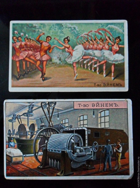 Скупка старинных открыток 61