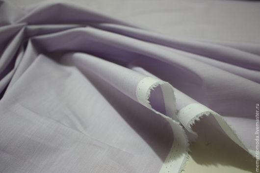 Шитье ручной работы. Ярмарка Мастеров - ручная работа. Купить Сорочечная ткань хлопок с эластаном. Handmade. Хлопок, сорочечная ткань