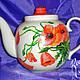 Чайники, кофейники ручной работы. Ярмарка Мастеров - ручная работа. Купить Чайник с маками (0136). Handmade. Мак, обжиг