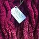 """Кофты и свитера ручной работы. Кардиган """"Косы"""". Otkosova_Knitwear (otkosova). Ярмарка Мастеров. Кардиган женский вязаный"""