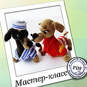 Материалы для творчества handmade. Livemaster - original item MK