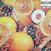 Материалы для творчества ручной работы. Ярмарка Мастеров - ручная работа 524. Салфетка для декупажа. Апельсины и шишки. Handmade.