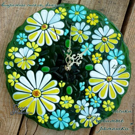 """Часы для дома ручной работы. Ярмарка Мастеров - ручная работа. Купить Часы """"Любимые ромашки"""". Handmade. Ромашки, для гостинной"""
