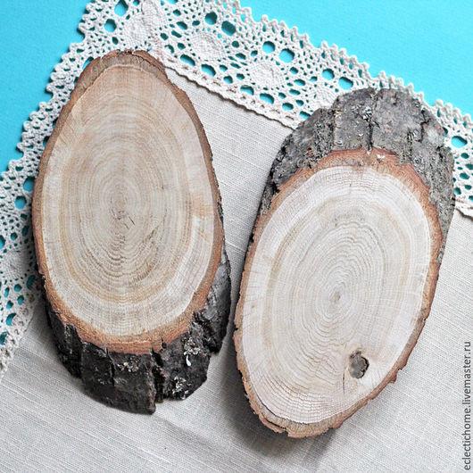 Комплекты аксессуаров ручной работы. Ярмарка Мастеров - ручная работа. Купить Спилы дерева, 2 шт, дуб, 15 см. Handmade.