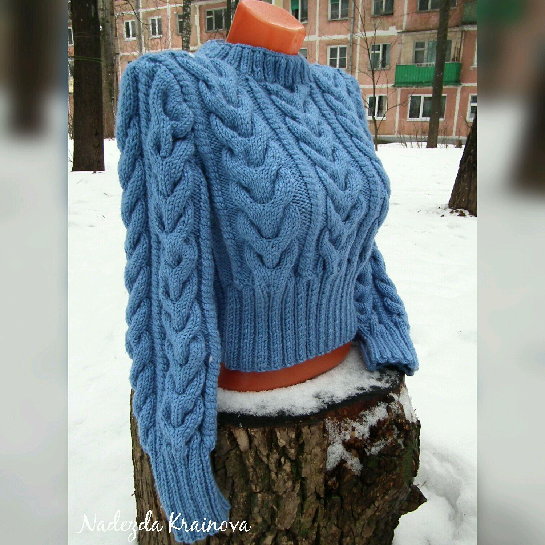 Купить в интернете  свитер