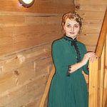 Александра Стройкова (Быкова) (Dollhouse1) - Ярмарка Мастеров - ручная работа, handmade