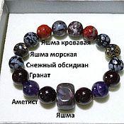 Украшения handmade. Livemaster - original item Bracelet made of stones for Scorpio, for good luck, health, love. Handmade.