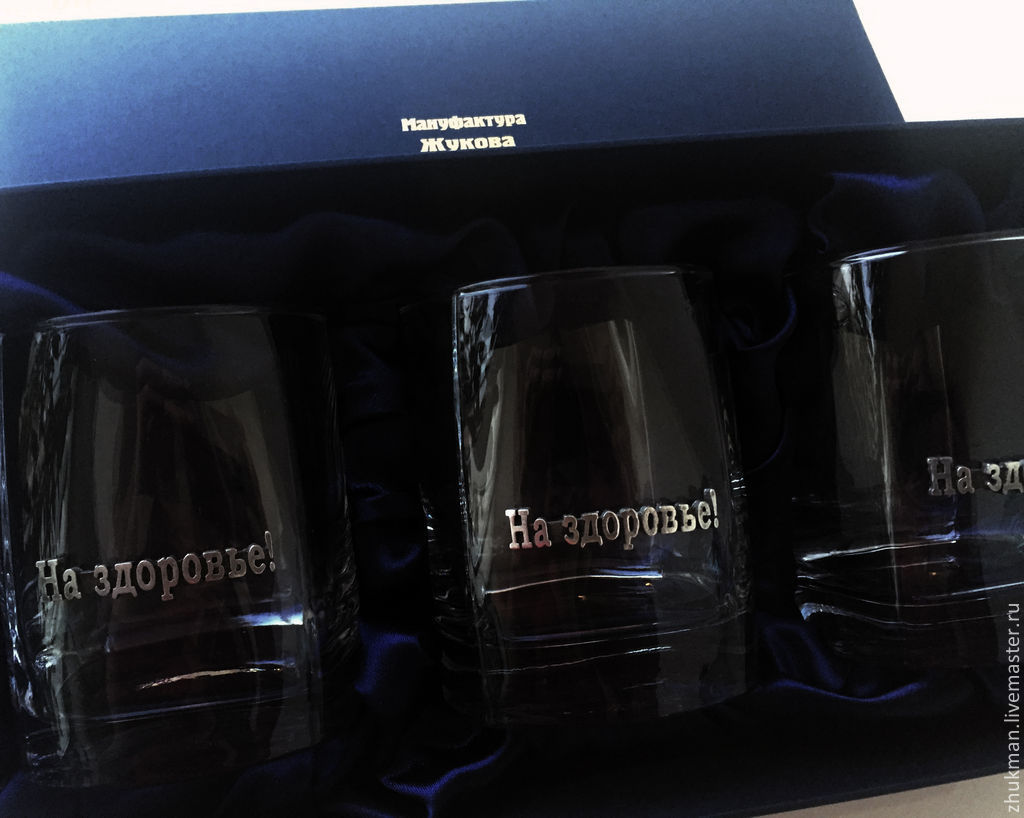 A set of glasses 'To health!' (3 cups/glasses). Gift set, Gift Boxes, Zhukovsky,  Фото №1