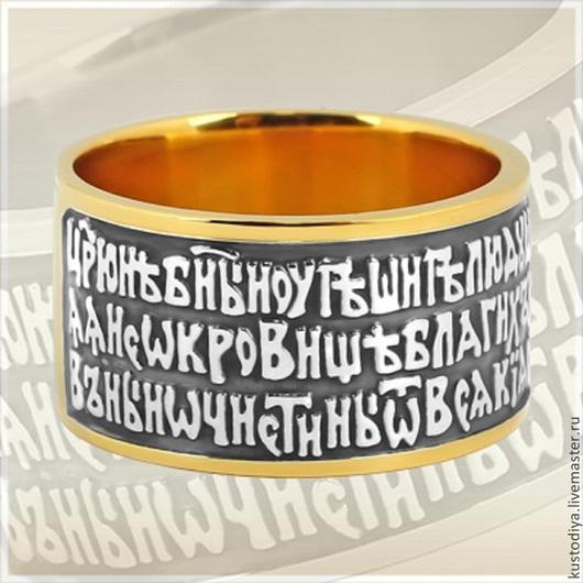 """Кольца ручной работы. Ярмарка Мастеров - ручная работа. Купить Кольцо с молитвой """"Царю небесный..."""". Handmade. Кольцо"""