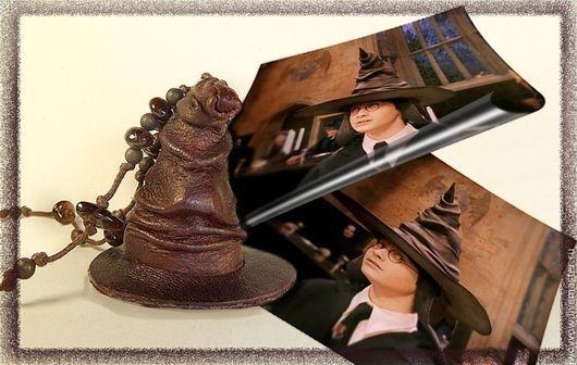 Кулоны, подвески ручной работы. Ярмарка Мастеров - ручная работа. Купить Подвеска Распределяющая шляпа. Handmade. Коричневый, кожа