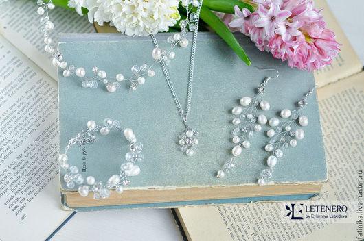 Свадебный набор украшений невесты