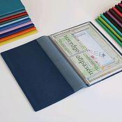 Канцелярские товары handmade. Livemaster - original item A4 document organizer dark blue. Handmade.