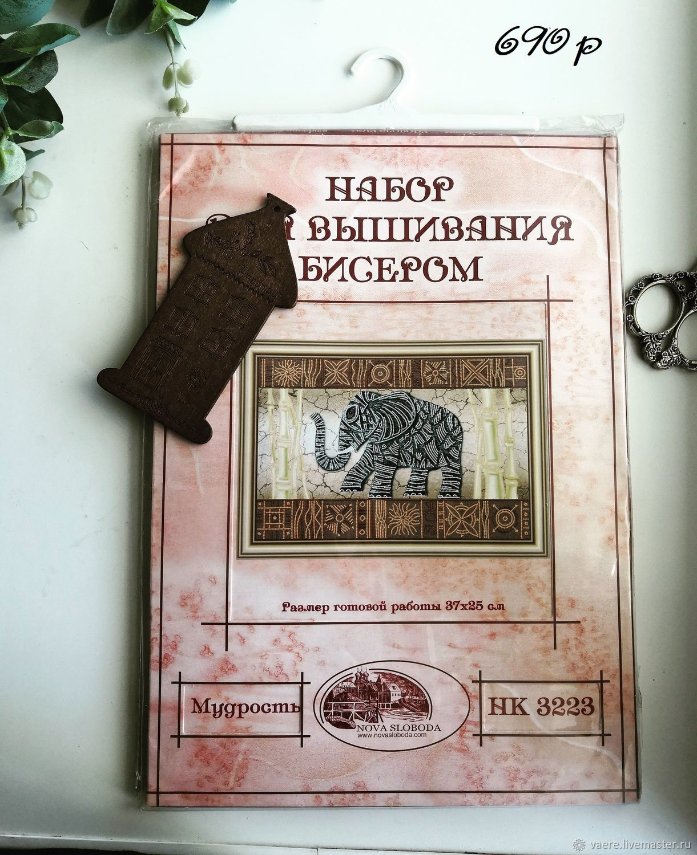 Набор для вышивания Nova Sloboda НК3223 Мудрость, Схемы для вышивки, Тула,  Фото №1
