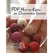 Материалы для творчества handmade. Livemaster - original item PDF Master class on beaded beads, 16 mm. Handmade.