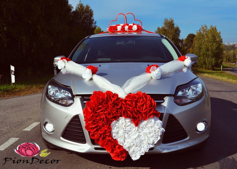 Свадебные украшения на авто №3, Свадебные аксессуары, Кемерово,  Фото №1