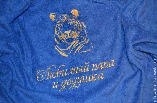 Махровые халаты с любой индивидуальной вышивкой на заказ
