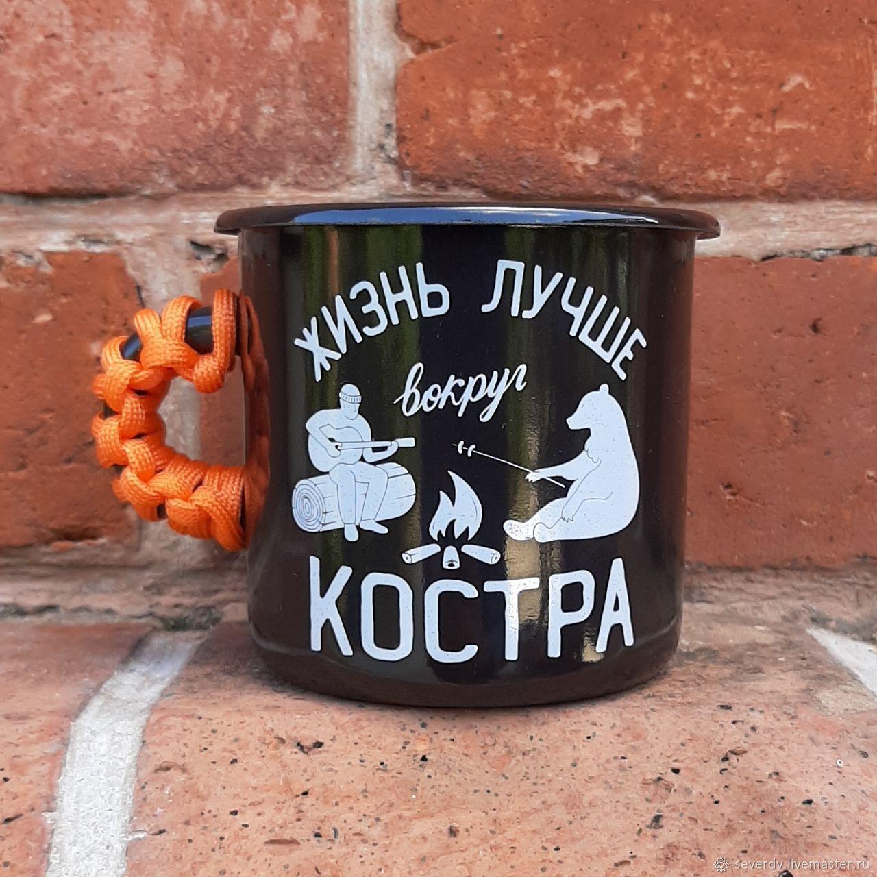 """Эмалированная кружка """"Жизнь лучше вокруг костра"""" черн, Кружки и чашки, Хабаровск,  Фото №1"""