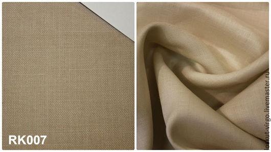 Шитье ручной работы. Ярмарка Мастеров - ручная работа. Купить Крапива ткань костюмно-плательная  (ramie 100%). Handmade. Ткань