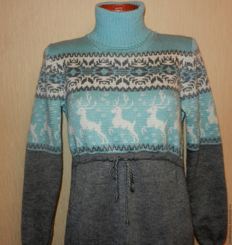 ... орнаментом Для будущих и молодых мам ручной работы. Заказать Платье  макси вязаное с оленями и норвежским ... 1cfb923135a