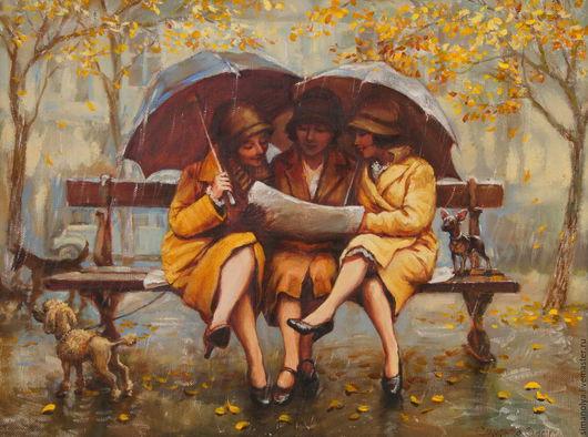 Люди, ручной работы. Ярмарка Мастеров - ручная работа. Купить Три девицы под дождем.. Handmade. Дождь, парк, масло