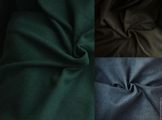Сукно, цвет зеленой травы (изумрудный) Сукно, цвет темный болотный с коричневым Сукно, цвет темно-серый с синим