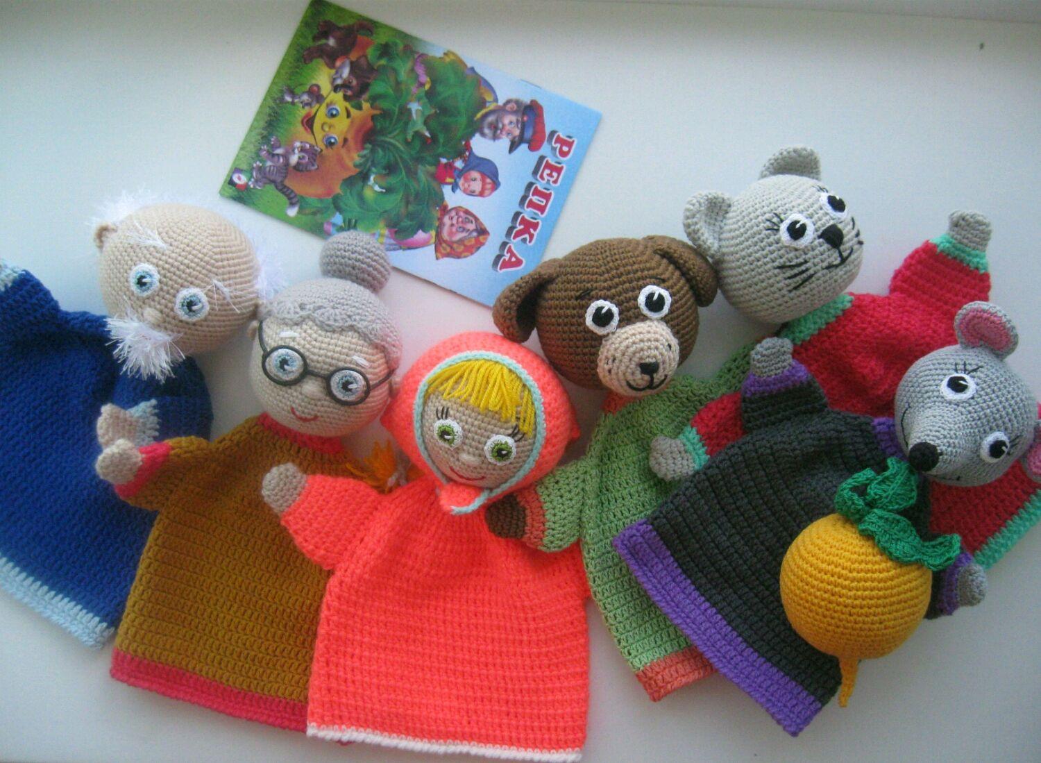 для театра руками крючком игрушки своими кукольного