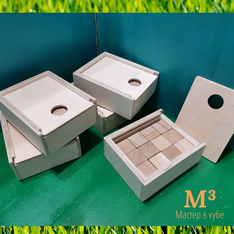 Комплект кубиков в пенале, Игровые наборы, Иглино,  Фото №1