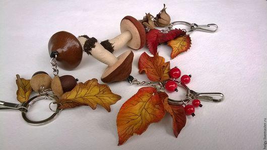 Украшения для сумок ручной работы. Ярмарка Мастеров - ручная работа. Купить Брелоки из кожи Дары осеннего леса. Handmade. Разноцветный