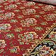 Fabric cotton jacquard Royal chest, W. .150 cm. Fabric. pr-lavochka. My Livemaster. Фото №4