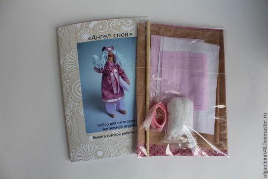 """Куклы и игрушки ручной работы. Ярмарка Мастеров - ручная работа. Купить Набор для изготовления """"Ангела снов"""". Handmade. Бледно-розовый"""