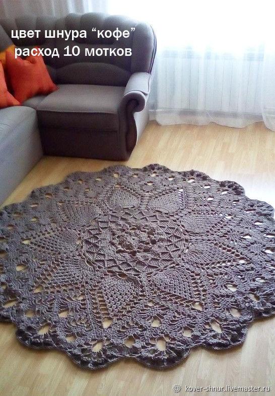 шнур для вязания ковров крючком купить в интернет магазине на
