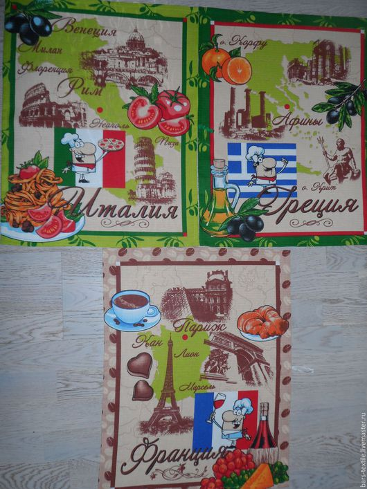 """Кухня ручной работы. Ярмарка Мастеров - ручная работа. Купить Набор вафельных полотенец """"Путешествие"""". Handmade. Комбинированный, путешествие"""