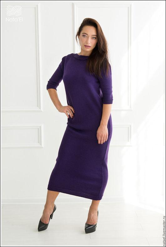 """Платья ручной работы. Ярмарка Мастеров - ручная работа. Купить Вязаное платье """"Насыщенный фиолет """". Handmade. Тёмно-фиолетовый"""